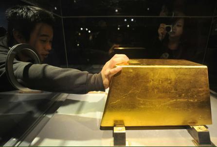 史上最大的天然金块长什么样