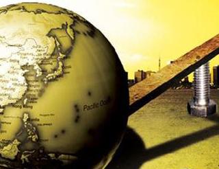 美原油期货是什么意思