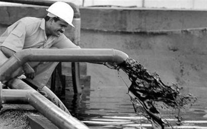 布伦特原油期货合约