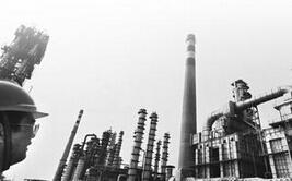 原油期货投资指南