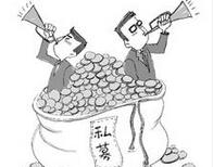 阳光私募基金怎么样_阳光私募基金怎样-金投私募网