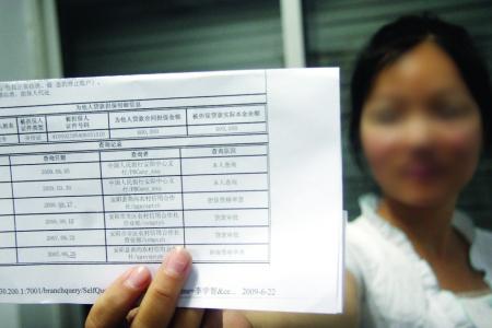 农村信用社贷款申请书