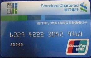 渣打银行借记卡-金投银行
