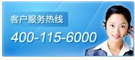 阳泉银行电话银行-金投银行