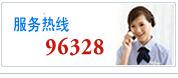 沧州银行电话银行-金投银行