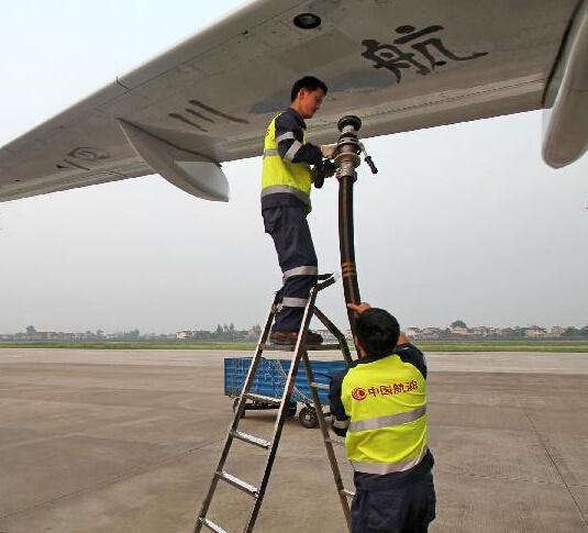 航空煤油多少钱一吨