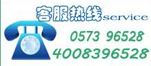 嘉兴银行电话银行-金投银行