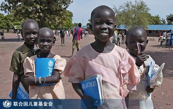 联合国儿童基金会