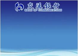 交通银行短信银行