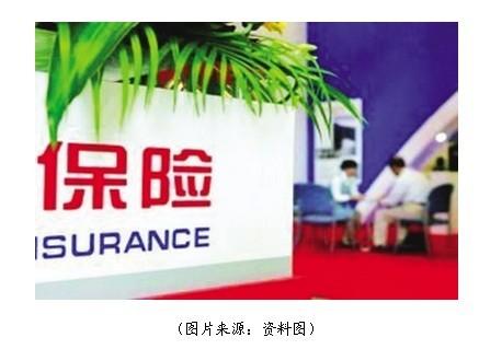 保险费怎么算_保险费应该怎么算-金投保险