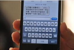 河北银行短信银行