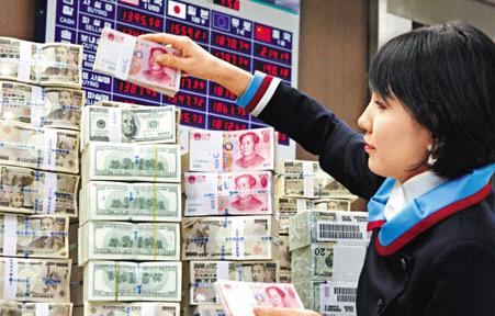 中韩货币汇率_中韩货币兑换汇率_今日中韩货币汇率-金投外汇网