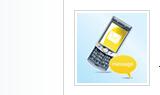重庆农商行短信银行