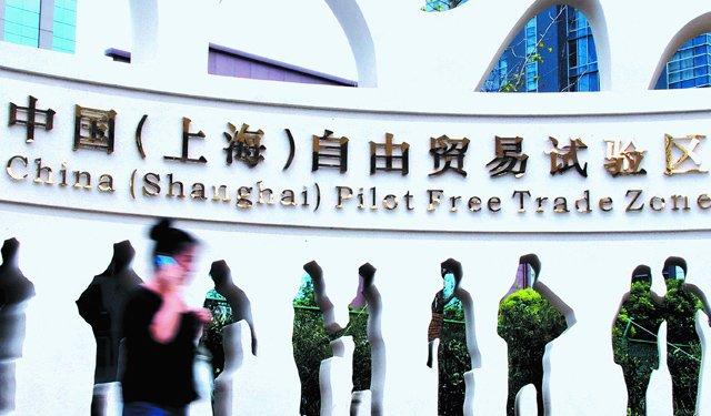 上海自贸区原油期货