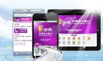 光大银行手机银行怎么用_怎么开通_安全吗-金投银行