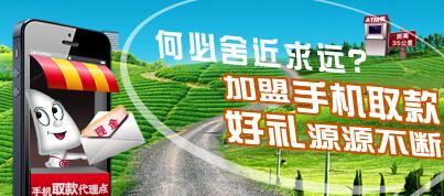 中国银行手机银行_中国银行手机银行怎么用_中国银行手机银行怎么开通_中国银行手机银行安全吗-金投银行
