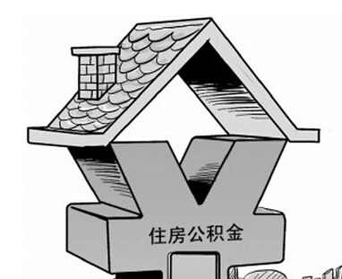 什么是住房公积金_什么叫住房公积金-金投保险