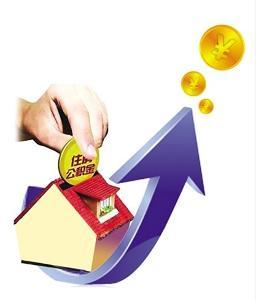 住房公积金转移-金投保险