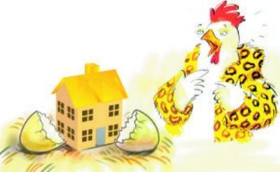住房公积金比例-金投保险