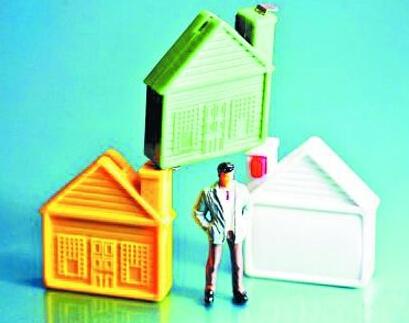 住房公积金可以异地使用吗