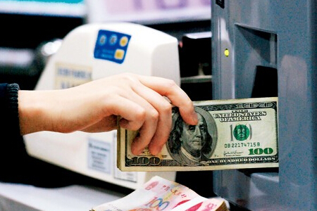 美元外汇牌价