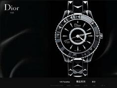 dior手表