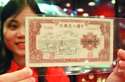 人民币收藏升值
