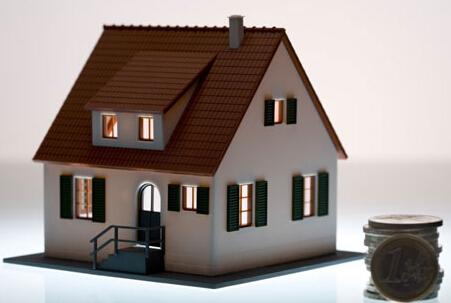 住房公积金缴纳标准_公积金缴纳标准-金投保险
