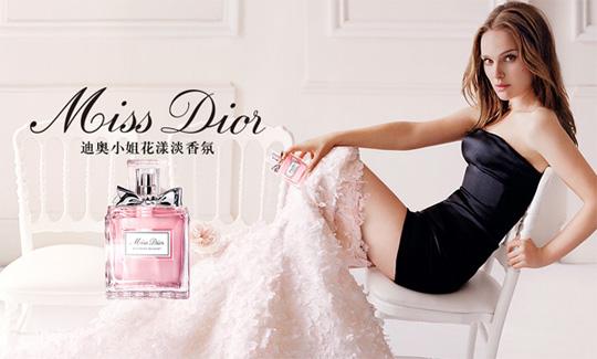 Dior 香水全新形象广告影片揭晓