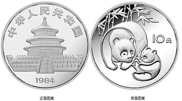 熊猫银币收藏价值