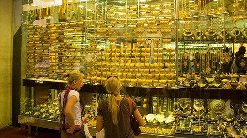 最贵的黄金多少钱一克