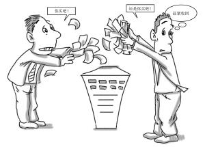 不动产投资信托