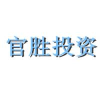 上海官胜投资发展有限公司