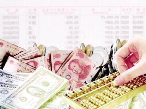 货币市场利率