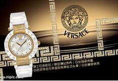 范思哲手表