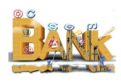 银行借款利率