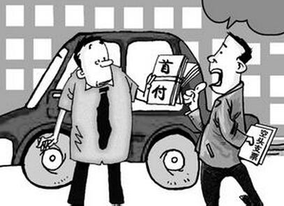 车贷可以提前还款吗
