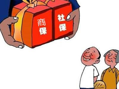 商业保险可靠吗_商业险可靠吗-金投保险