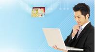 陕西信合企业网上银行