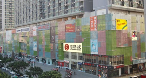 上海爱建信托有限责任公司