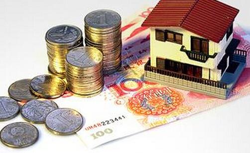 房地产信托投融资实务及典型案例