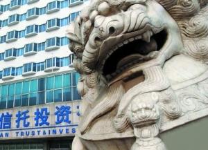 江西国际信托股份有限公司