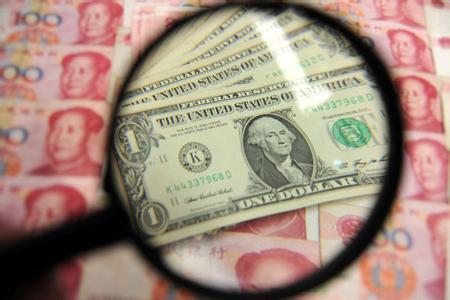 人民币怎样兑换美元