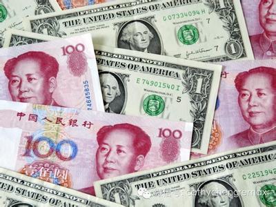 人民币兑换美元手续费
