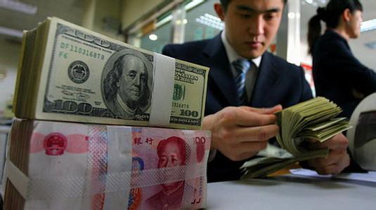 人民币怎么兑换美元