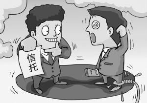 杭州信托_杭州信托产品-金投信托网