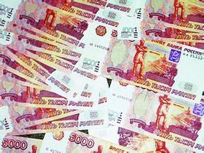 卢布兑换美元