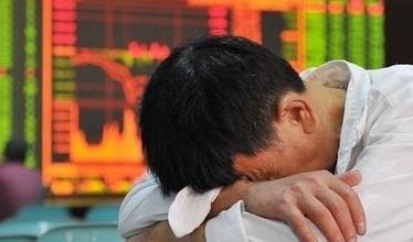 买股票怎么买