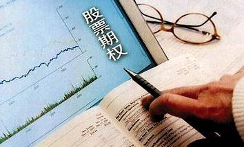 股票如何交易