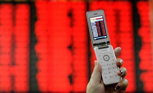 手机股票行情